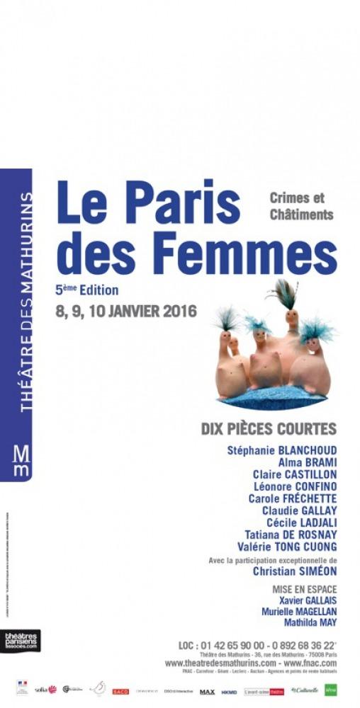 Le festival du Paris des Femmes